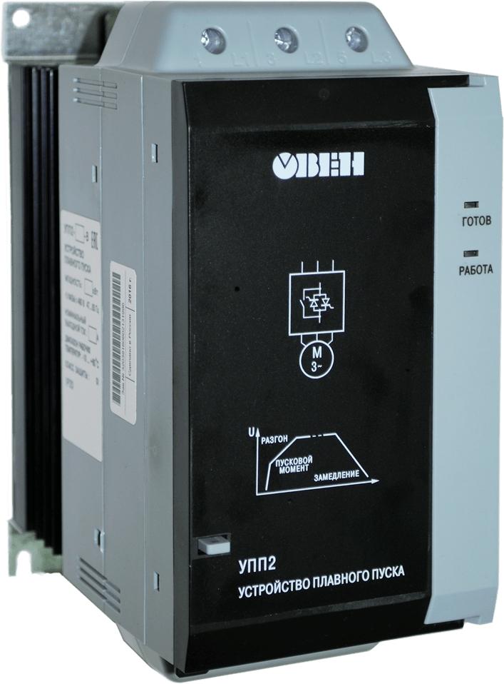 Общепромышленное устройство плавного пуска ОВЕН УПП2-90К-В