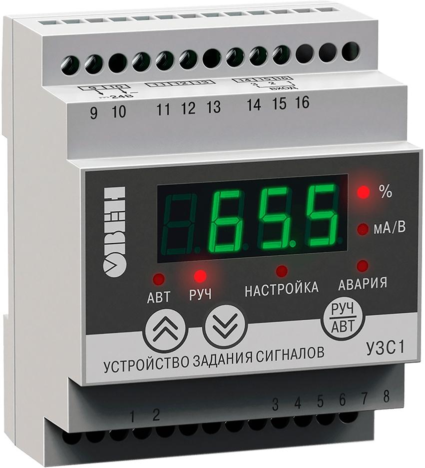 Цифровой задатчик сигналов 4…20 мА и 0…10 В ОВЕН УЗС1-Д.У