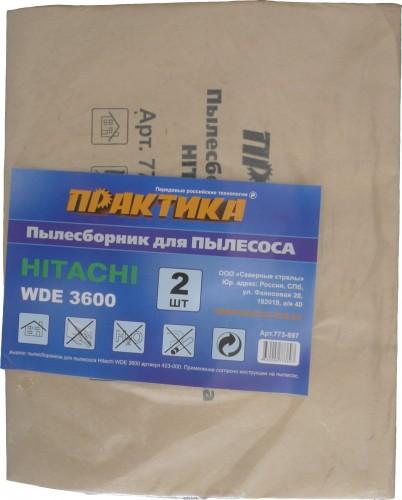 Мешки для пылесоса Практика совместим с  Hitachi Wde 3600 (2шт.) RP 250 YE 773-897 [773-897]