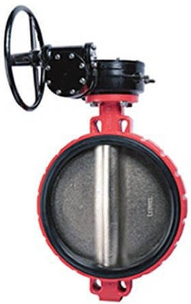 Затвор дисковый поворотный чугунный межфланцевый Rushwork 201-450-16 DN450 PN16