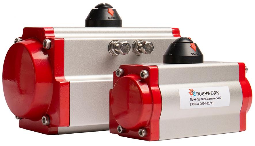 Привод пневматический с возвратной пружиной Rushwork 930-SR-9768-55/55