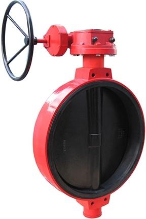 Затвор дисковый поворотный чугунный межфланцевый с редуктором XUROX 202WE R DN65 PN16